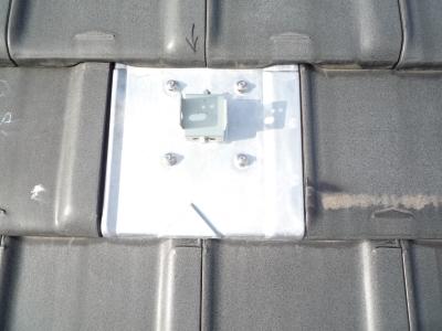 N様太陽光発電設置工事~支持瓦設置状況詳細