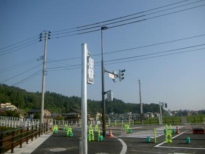 市道駅裏小栗山線に設置された交差点照明、信号は久住電気の施工