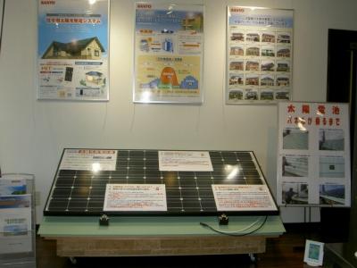 実物大で、実物通りに施工された太陽光発電模型