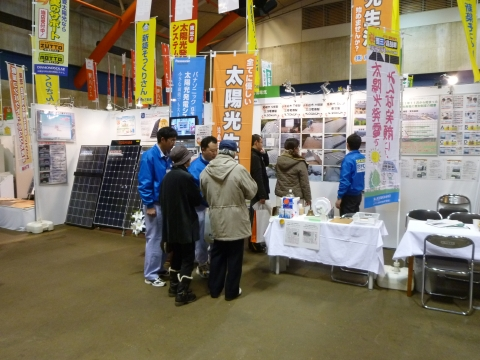 日報 住まいのリフォームフェア2012春 高橋電気ブース