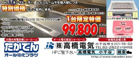 ナショナル KZ-MSW33D 大特価!!